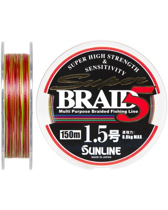Pintas valas Sunline Super Braid 5 150m