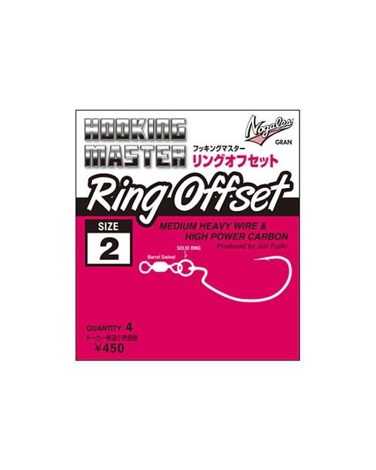Ofsetiniai kabliukai Nogales Ring Offset su suktuku
