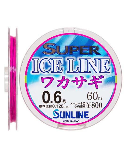 Žieminis valas Sunline Super Ice Red 60m