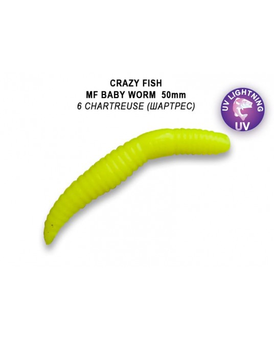 Guminukai Crazy Fish Baby Worm 2